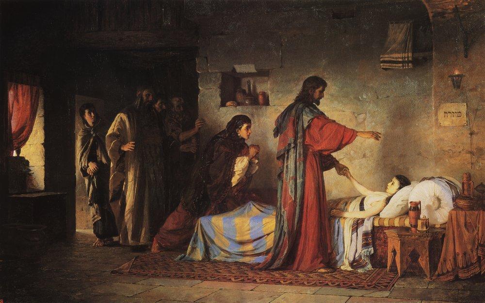 Jesus&JairusRaisingDaughter.jat